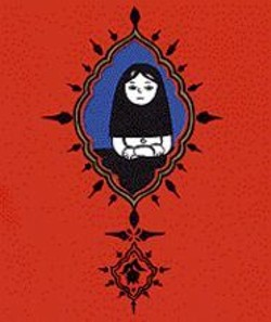 COURTESY OF PANTHEON BOOKS - Pictures speak louder than words in Marjane Satrapi's - illustrated memoir, Persepolis.