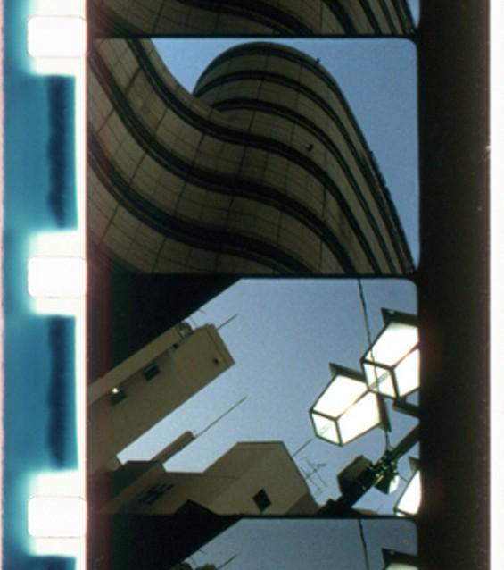 Postmark Tokyo screens tonight. - MARK WILSON