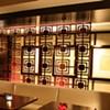 PROMOTION: SOMA's Fifth-Floor Restaurant in Hotel Palomar Recools Itself, Thrillist Says