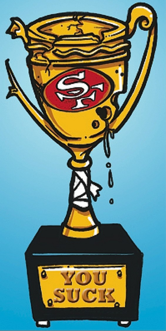 ninerscup_easy_final_thumb.jpg