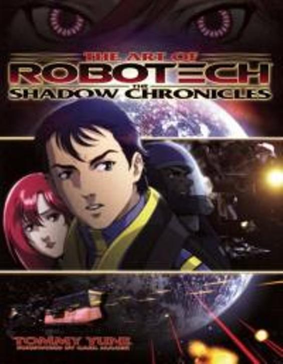 robot_tech.jpg