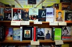 booksmithshelves.jpg