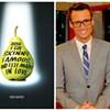 Reality Bites: Q&A with Author and E! News Senior Correspondent Ken Baker