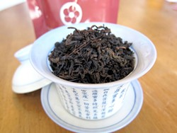 JONATHAN KAUFFMAN - Red Blossom's aged Tung Ting, $28 for 2 ounces.
