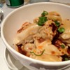Wonderland's Szechuan Red Oil Wonton Is a Carnivore's Must