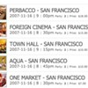 Restaurant Reservation Scalping: Is This Really Necessary?