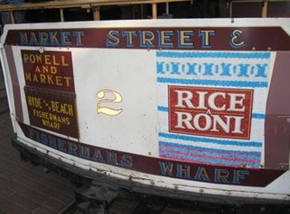 rice_a_roni.jpg