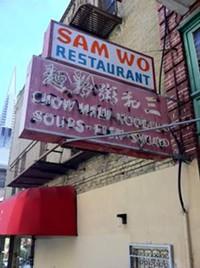 sam_wo_exterior.jpg