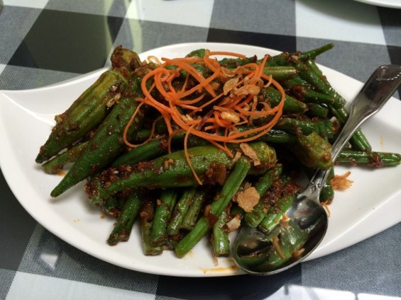 Sambal with okra and green beans. - PETE KANE