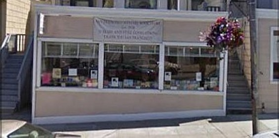 San Francisco Mystery Book Store - GOOGLE MAPS STREET VIEW