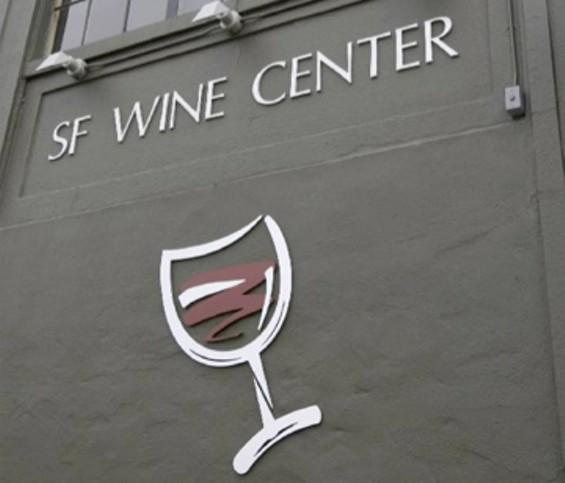 sf_wine_center.jpg