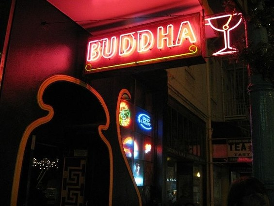buddha_lounge_2.4484552.131.jpg