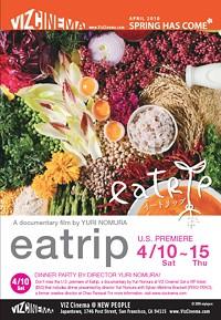 eatrip_poster.sample.jpg