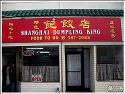 JAMES++SANDERS - Shanghai+Dumpling+Shop+is+bare+bones%2C+but+%0Aits+magic+is+right+there+in+its+name.