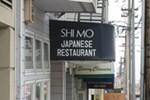 Shimo Restaurant II