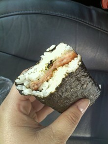 Spammers (Spam musubi). - AMBER-LEIGH/FACEBOOK
