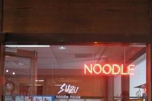 Suzu Noodle House