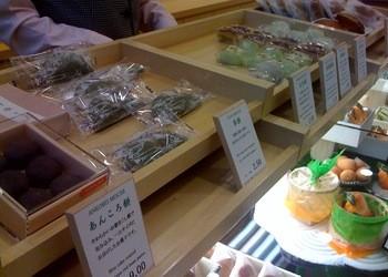 Further Exploration at Japanese Sweet Shop Minamoto Kitchoan