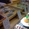 Further Exploration at Japanese Sweet Shop Minamoto Kitchoan