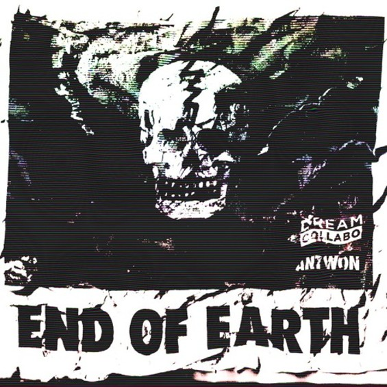 antwon_end_of_earth.jpg