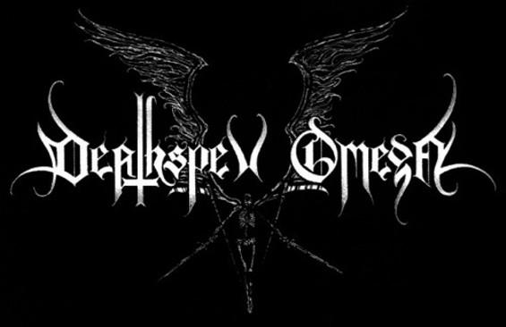 illegible black metal logo - photo #14