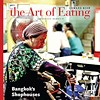 <em>Art of Eating</em>'s Ed Behr Shares His POV at Omnivore