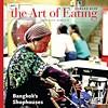<em>Art of Eating</em>'s Ed Behr Shares His POV at Omnivore