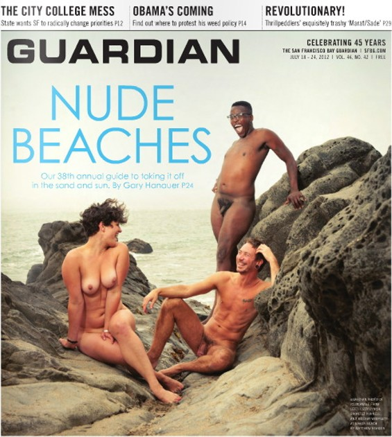 guardian_cover.jpg