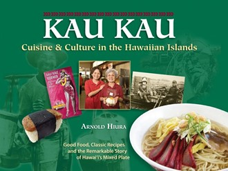 The book details the history of Hawaii's fusion cooking.