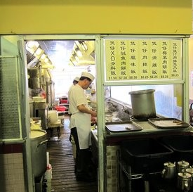 The front kitchen at Hing Lung. - W. BLAKE GRAY