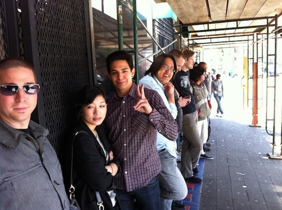 The front of the line