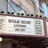 """Do As Catherine Hill Says in This Song and """"Save The Gold Dust Lounge"""""""