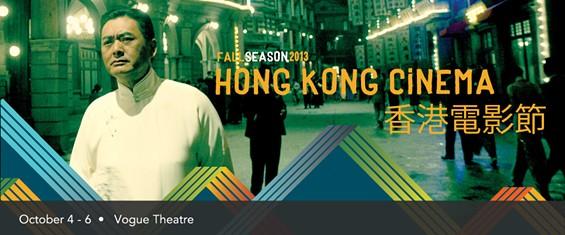 hpf_homepage_fallseason_hkc.jpg
