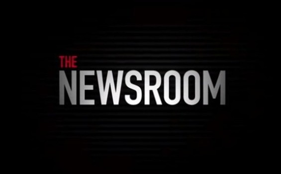 newsroom_logo.jpeg