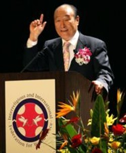 AP WIDE WORLD PHOTOS - The Rev. Sun Myung Moon.