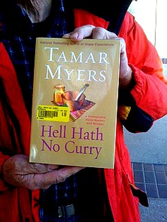 hellhathnocurry_cover.jpg