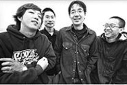 This Band Brought to You by the Letters Ee: Chou, - Park, Mori, and Nguyen.
