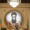 """The Dictator"": More Culture Clash Than Comedy Revolution"