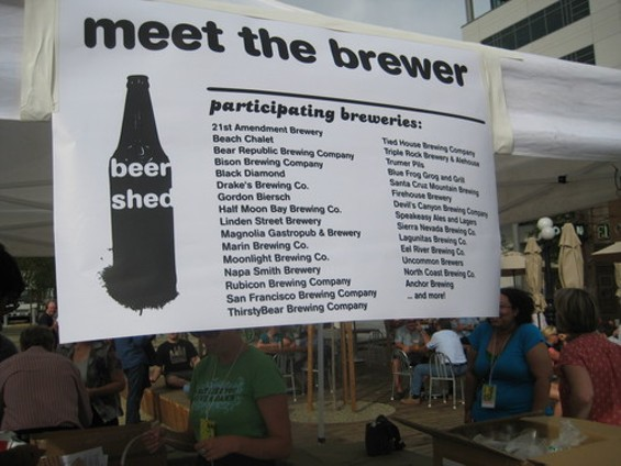 This weekend's Eat Real Fest revives last year's Beer Shed. - MEREDITH BRODY/2009