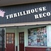 Thrillhouse Records Burglarized, Benefit Tonight at the Knockout