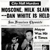 Throwback Thursday: Harvey Milk Assassination: Nov. 27, 1978