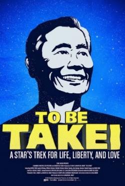 to_be_takei.jpg