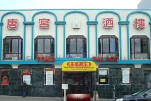 Tong Palace