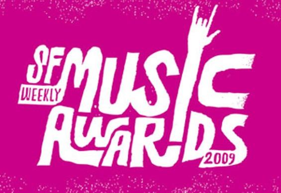 music_awards_thing.jpg