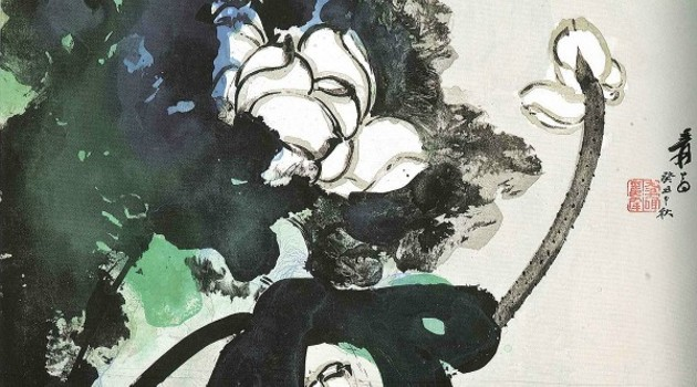 Chang Dai-chien - Detail of Blue Lotus - Lithograph on paper - 22 x 30 inches - 1973 - ASIA WEEK SAN FRANCISCO BAY AREA