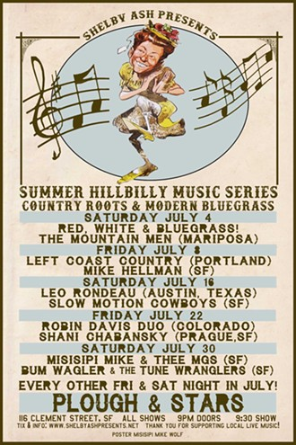 summer_hillbilly_music_series_web_.jpg