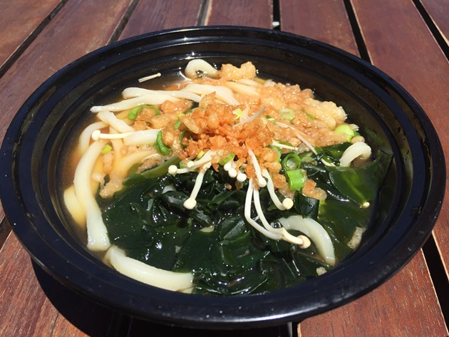 Miso Udon - PETER LAWRENCE KANE