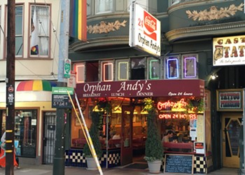 Old School SF: Orphan Andy's