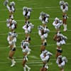Bill Will Require California Sports Teams to Stop Treating Cheerleaders Like Worthless Fembots