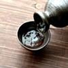 International Sake Day